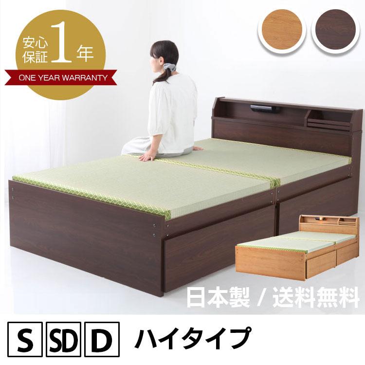 照明付き日本製い草張り収納ベッドセミダブルハイタイプ
