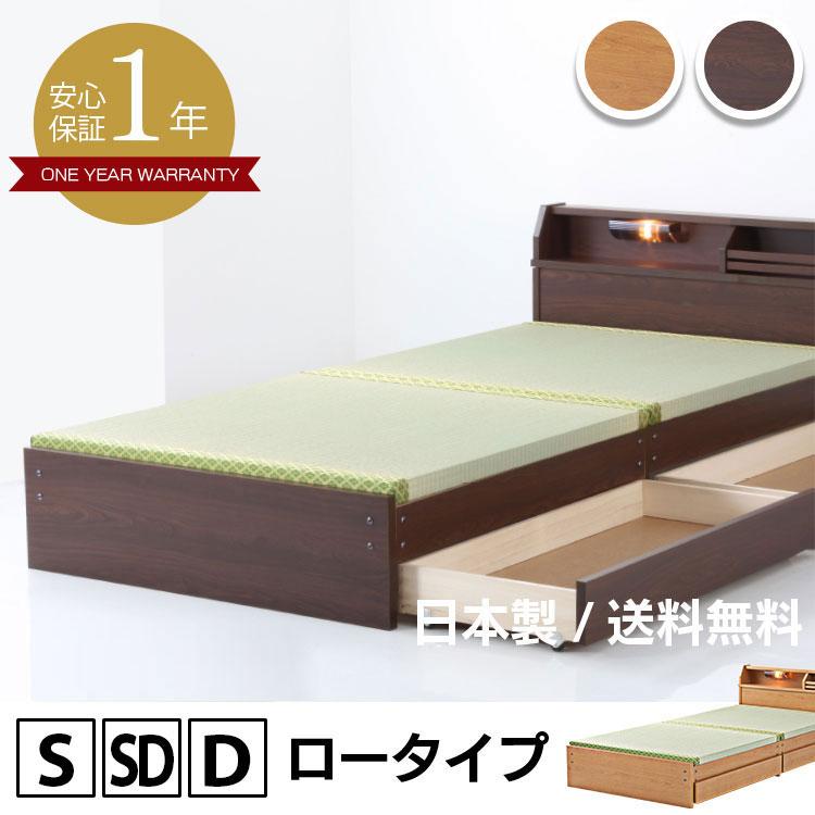 照明付き日本製い草張り収納ベッドセミダブルロータイプ