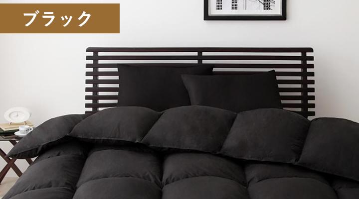 ブラック:シックな色合いで高級感を演出。モダンインテリアに最適。