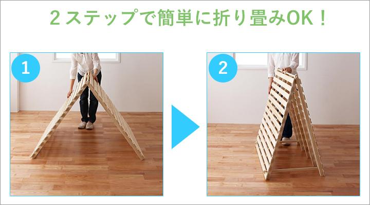 折り畳みも簡単。中央に寄せるように持ち上げて、付属のストッパーで固定するだけ。