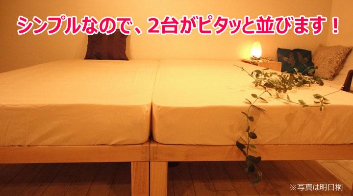 ご夫婦用にシングルベッドを2つ並べてキングベッドに。