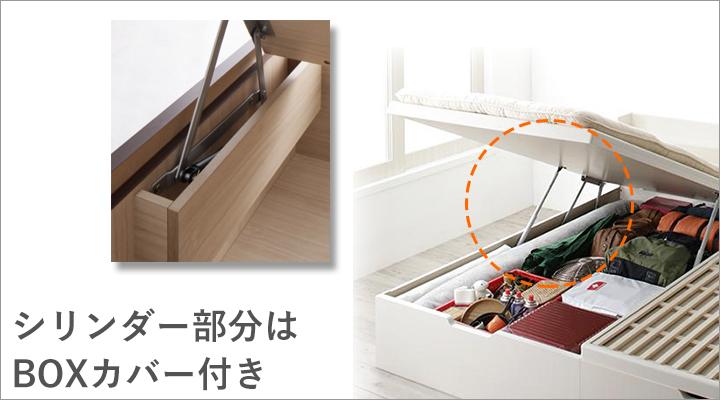 シリンダー部分にはBOXカバー付き。シリンダーを気にせずに荷物を収納できます。