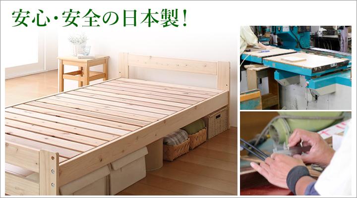 製造・組立ては愛知県の工場で行っています。安心・安全の日本製。