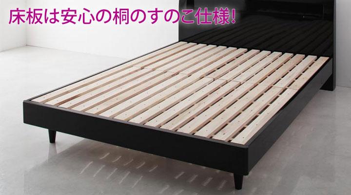 床板は通気性が高い、桐のすのこを採用。