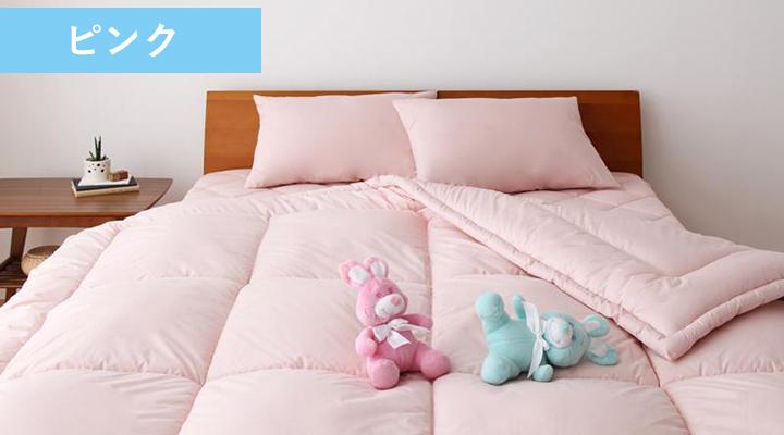 ピンク:可愛らしいお部屋にぴったり
