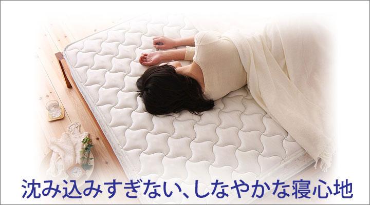 身体を面で支える構造だから背中や腰の落ち込みがなく、しなやかな寝心地を実現!
