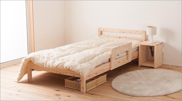ベッドと調和がとれて、見た目にも美しい。お部屋の雰囲気を崩しません。