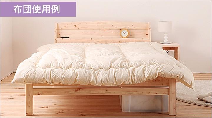 布団使用例:高さを高めに調整すれば、布団でも使いやすい。
