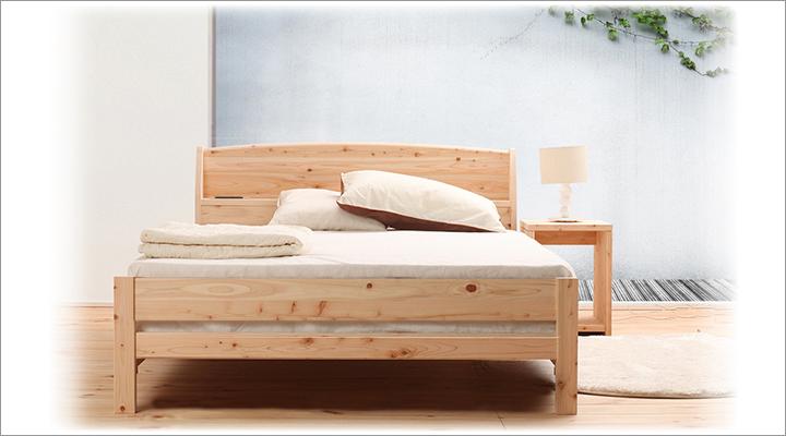 どんなテイストのお部屋にも合わせやすい、木のぬくもり溢れるナチュラルデザイン。