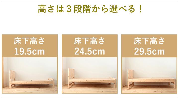 3段階の高さから、自分の使いやすい高さに設定可能!