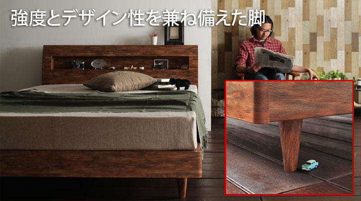 床面にかけて細い形状の脚。デザイン性と強度を兼ね備えています。