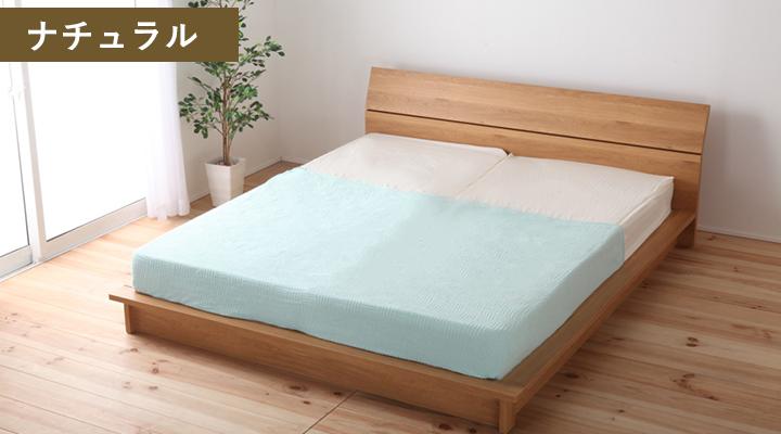 ナチュラル:ぬくもりを感じるカラーでお部屋を優しく柔らかな印象に。