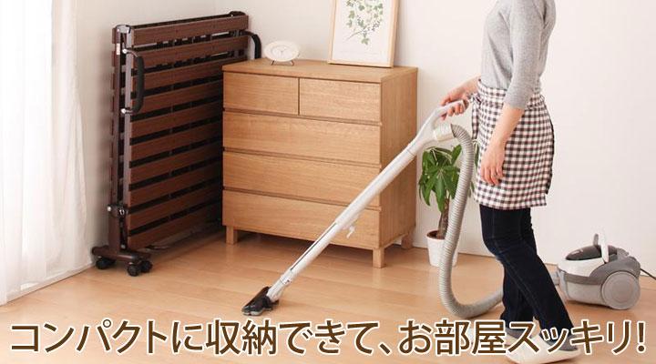 使わないときはすっきり収納できる。お部屋も広々!