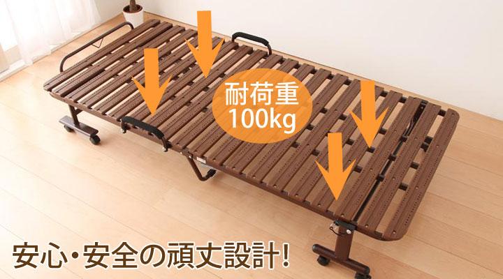 耐荷重は驚きの100kgを実現!身体の大きな男性も元気なお子様も安心・安全。