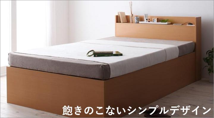 無駄な装飾がない、シンプルデザインだから長く使いやすい。