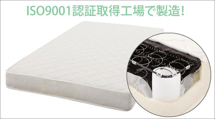 安心の品質、ISO9001認証取得工場での製造!