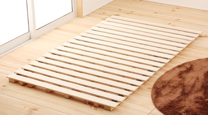 シンプルなすのこベッドだから、いつでもどこでも使いやすい。