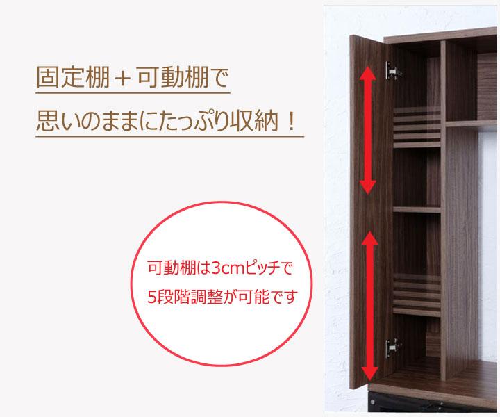 可動式棚でスペース調整可能。