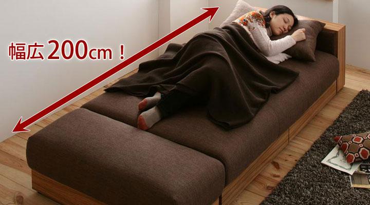 幅広ベッド