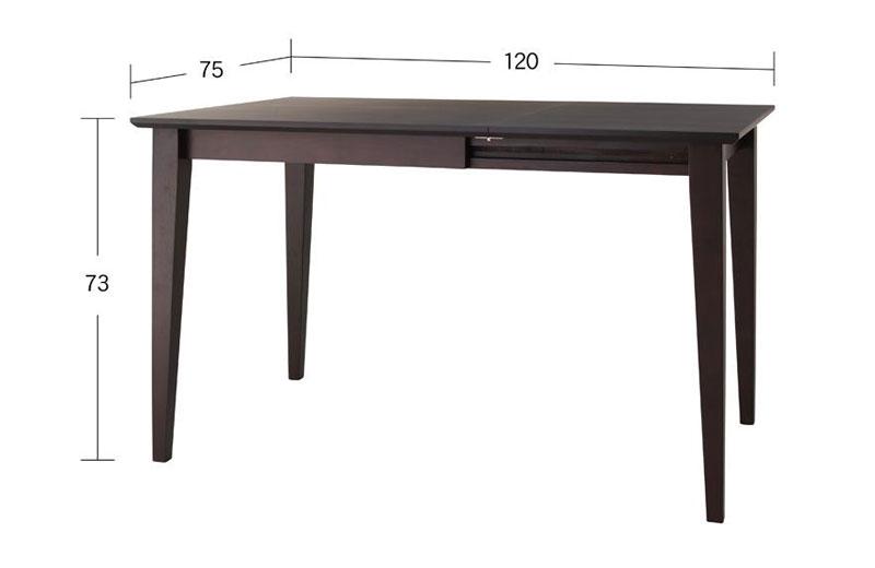 120cmテーブルサイズ
