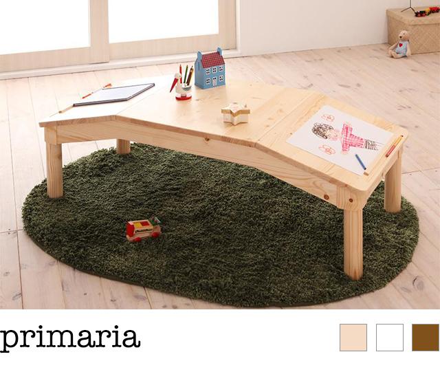 天然木シンプルデザインキッズ家具シリーズ【Primaria】プリマリア テーブル