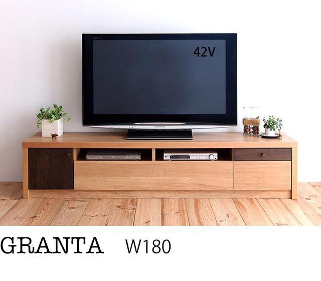 フロアタイプテレビボード【GRANTA】グランタ ローボードW180
