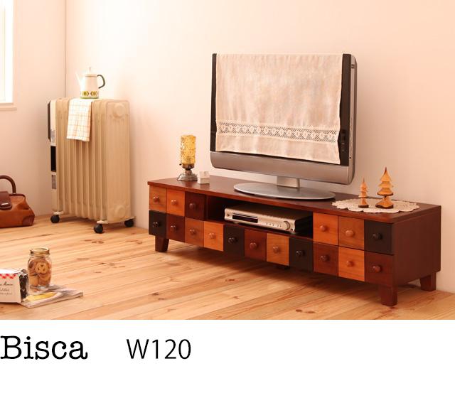 天然木北欧デザインテレビボード【Bisca】ビスカ 幅120