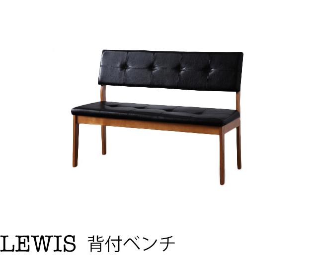 天然木北欧ヴィンテージスタイルダイニング【LEWIS】ルイス/背付ベンチ